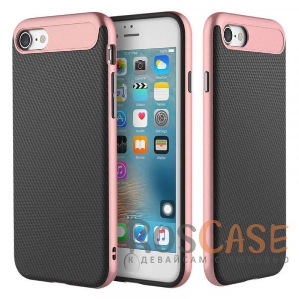 Фото Розовый / Rose Gold Rock Vision | Тонкий чехол для iPhone 7/8/SE (2020) с карбоновой вставкой
