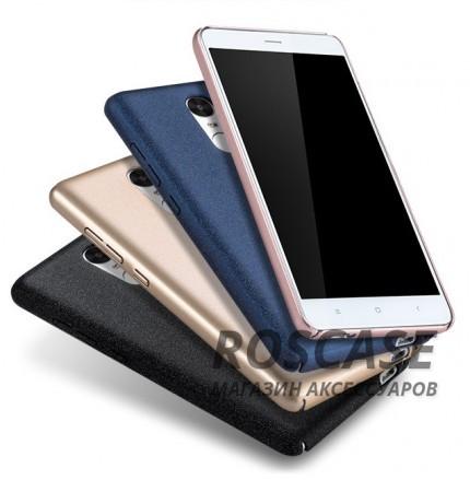 Msvii Quicksand | Тонкий чехол для Xiaomi Redmi Note 3 / Redmi Note 3 Pro с матовым покрытиемОписание:производитель - Msvii;совместим с Xiaomi Redmi Note 3 / Redmi Note 3 Pro;материал  -  пластик;тип  -  накладка.&amp;nbsp;Особенности:матовая поверхность;имеет все разъемы;тонкий дизайн не увеличивает габариты;накладка не скользит;защищает от ударов и царапин;износостойкая.<br><br>Тип: Чехол<br>Бренд: MSVII<br>Материал: Пластик