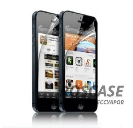 Защитная пленка Ultra Screen Protector для Apple iPhone 5/5S/SE (Прозрачная)<br><br>Тип: Защитная пленка<br>Бренд: Epik