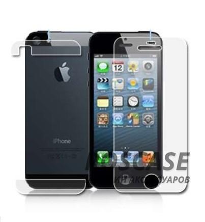 Защитная пленка Nillkin Crystal (на обе стороны(задняя низ+верх)) для Apple iPhone 5/5S/SEОписание:производитель - компания&amp;nbsp;Nillkin;разработана для&amp;nbsp;Apple iPhone 5/5S/5SE;материал: полимер;тип: защитная пленка.Особенности:защищает от царапин и потертостей;глянцевая поверхность;покрытие &amp;laquo;анти-отпечатки&amp;raquo;;две пленки в комплекте - на экран и на корпус;не желтеет.<br><br>Тип: Защитная пленка<br>Бренд: Nillkin