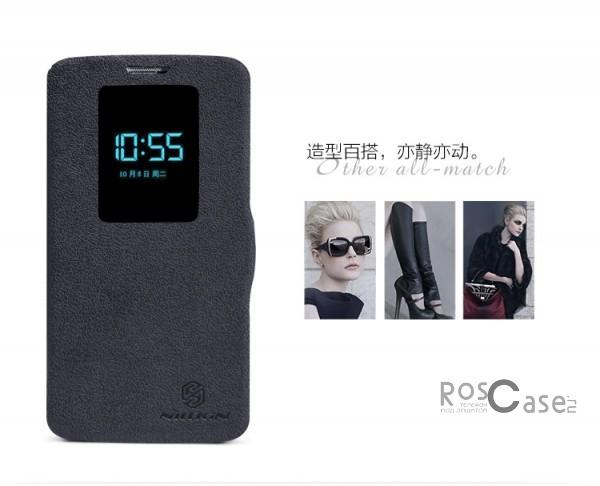 Кожаный чехол (книжка) Nillkin Fresh Series для LG D802 Optimus G2 (Черный)Описание:разработчик и производитель  -  компания Nillkin;изготовлен из синтетической кожи;передняя крышка мелкозернистой фактуры, задняя из гладкого пластика;тип конструкции  -  чехол-книжка.&amp;nbsp;Особенности:специальная магнитная застежка;широкая цветовая гамма;герметическая защита с обеих сторон;в руках не скользит.<br><br>Тип: Чехол<br>Бренд: Nillkin<br>Материал: Искусственная кожа
