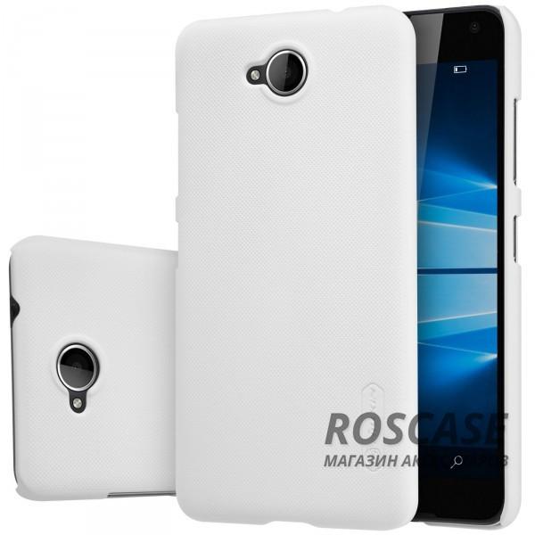 Nillkin Super Frosted Shield | Матовый чехол для Microsoft Lumia 650 (+ пленка) (Белый)Описание:производитель -&amp;nbsp;Nillkin;материал - поликарбонат;совместим с Microsoft Lumia 650;тип - накладка.&amp;nbsp;Особенности:матовый;прочный;тонкий дизайн;не скользит в руках;не выцветает;пленка в комплекте.<br><br>Тип: Чехол<br>Бренд: Nillkin<br>Материал: Поликарбонат