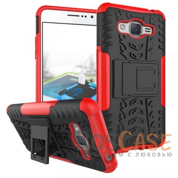 Противоударный двухслойный чехол Shield Samsung G532F Galaxy J2 Prime (2016) с подставкой (Красный)Описание:совместим с Samsung G532F Galaxy J2 Prime (2016);удобная функция подставки;материал - поликарбонат, термополиуретан;тип - накладка.<br><br>Тип: Чехол<br>Бренд: Epik<br>Материал: TPU