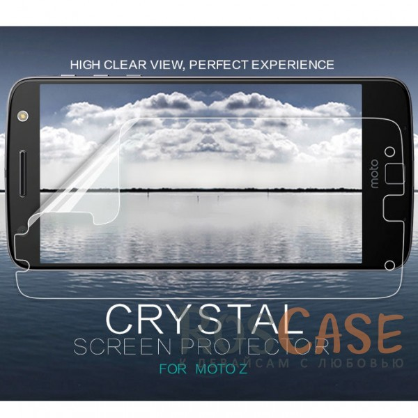 Прозрачная глянцевая защитная пленка Nillkin Crystal на экран с гладким пылеотталкивающим покрытием для Motorola Moto Z (XT1650) (Анти-отпечатки)Описание:бренд&amp;nbsp;Nillkin;совместимость - Motorola Moto Z (XT1650);материал: полимер;тип: прозрачная пленка;ультратонкая;защита от царапин и потертостей;фильтрует УФ-излучение;размер пленки - 145.4*68.5&amp;nbsp;мм.<br><br>Тип: Защитная пленка<br>Бренд: Nillkin