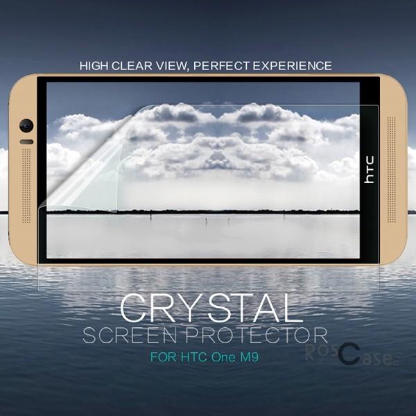 Прозрачная глянцевая защитная пленка на экран с гладким пылеотталкивающим покрытием для HTC One / M9Описание:разработчик и производитель&amp;nbsp;Nillkin;совместима с HTC One / M9;изготовлена из полимера;покрытие глянцевое.&amp;nbsp;Особенности:ультратонкая и прозрачная;не дает образоваться отпечаткам;легкая фиксация;не снижает чувствительность сенсора.<br><br>Тип: Защитная пленка<br>Бренд: Nillkin