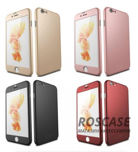 Чехол iPaky 360 градусов для Apple iPhone 6/6s (4.7) (+ стекло на экран)Описание:производитель: iPaky;совместимость: смартфон Apple iPhone 6/6s (4.7);материалы для изготовления: поликарбонат и каленое стекло;форм-фактор: накладка.Особенности:надежная защита: чехол, бампер, стекло;высокий уровень износостойкости и прочности;ультратонкий, не увеличивает визуально объем;легко фиксируется;легко очищается.<br><br>Тип: Чехол<br>Бренд: Epik<br>Материал: Пластик