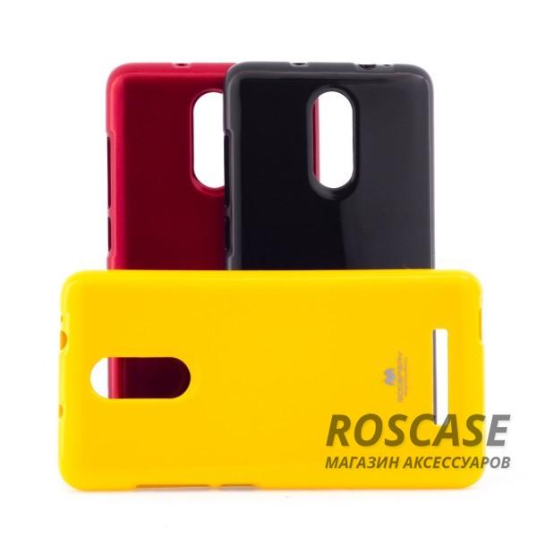 Яркий гибкий силиконовый чехол Mercury Color Pearl Jelly для Xiaomi Redmi Note 3 / Redmi Note 3 ProОписание:&amp;nbsp;&amp;nbsp;&amp;nbsp;&amp;nbsp;&amp;nbsp;&amp;nbsp;&amp;nbsp;&amp;nbsp;&amp;nbsp;&amp;nbsp;&amp;nbsp;&amp;nbsp;&amp;nbsp;&amp;nbsp;&amp;nbsp;&amp;nbsp;&amp;nbsp;&amp;nbsp;&amp;nbsp;&amp;nbsp;&amp;nbsp;&amp;nbsp;&amp;nbsp;&amp;nbsp;&amp;nbsp;&amp;nbsp;&amp;nbsp;&amp;nbsp;&amp;nbsp;&amp;nbsp;&amp;nbsp;&amp;nbsp;&amp;nbsp;&amp;nbsp;&amp;nbsp;&amp;nbsp;&amp;nbsp;&amp;nbsp;&amp;nbsp;&amp;nbsp;&amp;nbsp;бренд&amp;nbsp;Mercury;совместим с Xiaomi Redmi Note 3 / Redmi Note 3 Pro;материал: термополиуретан;тип: накладка.Особенности:смягчает удары;гладкая поверхность;не деформируется;легко устанавливается.<br><br>Тип: Чехол<br>Бренд: Mercury<br>Материал: TPU
