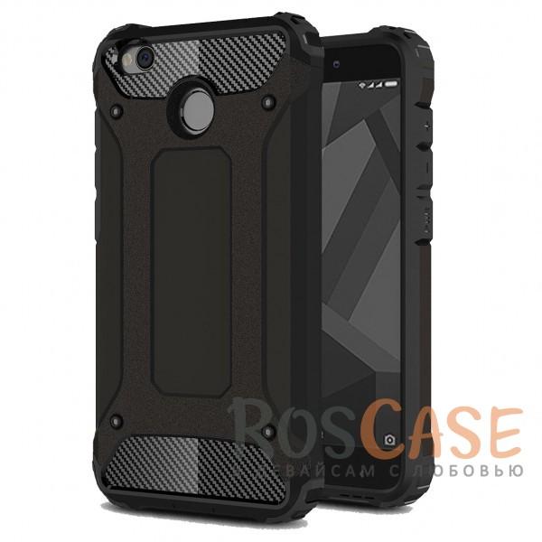 Противоударный двухкомпонентный чехол с дополнительной защитой углов для Xiaomi Redmi 4X (Черный)Описание:ударопрочный чехол;спроектирован специально для Xiaomi Redmi 4X;защищает заднюю панель гаджета и боковые грани;приподнятые бортики защищают экран от царапин;конструкция из двух материалов - термополиуретана и поликарбоната;предусмотрены все необходимые вырезы;не скользит в руках;формат - накладка.<br><br>Тип: Чехол<br>Бренд: Epik<br>Материал: TPU