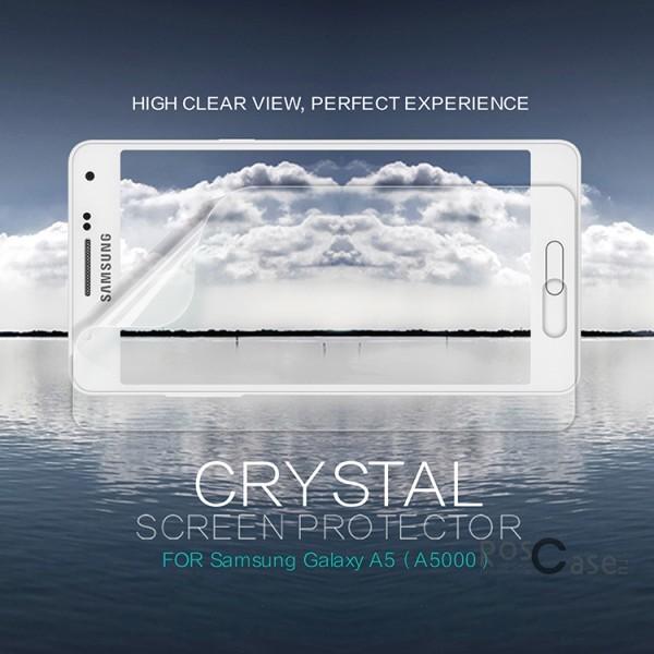 Защитная пленка Nillkin Crystal для Samsung A500H / A500F Galaxy A5Описание:производитель -&amp;nbsp;Nillkin;совместимость: Samsung A500H / A500F Galaxy A5;материал: полимер;тип: защитная пленка.Особенности:свойство анти-отпечатки;не желтеет;имеет все функциональные вырезы;не притягивает пыль;легко клеится.<br><br>Тип: Защитная пленка<br>Бренд: Nillkin
