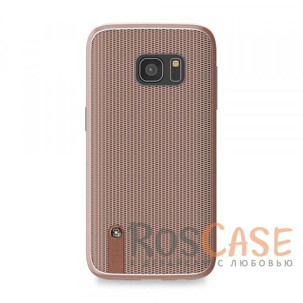 TPU+PC чехол STIL Chain Veil Series для Samsung G930F Galaxy S7 (Rose Gold)Описание:создан компанией&amp;nbsp;STIL;разработан для&amp;nbsp;Samsung G930F Galaxy S7;материалы - поликарбонат, термополиуретан;тип - накладка.Особенности:сетчатая фактура;доступ ко всем функциям гаджета благодаря точным вырезам;защита от царапин и ударов;защита экрана благодаря выступающим бортикам;размеры - 147*74*11 мм.<br><br>Тип: Чехол<br>Бренд: Stil<br>Материал: TPU