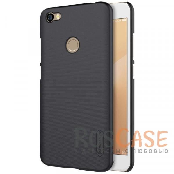 Матовый чехол для Xiaomi Redmi Note 5A Prime / Redmi  Y1 (+ пленка) (Черный)Описание:бренд&amp;nbsp;Nillkin;совместимость: Xiaomi Redmi Note 5A Prime / Redmi  Y1;материал: поликарбонат;тип: накладка;закрывает заднюю панель и боковые грани;защищает от ударов и царапин;рельефная фактура;не скользит в руках;ультратонкий дизайн;защитная плёнка на экран в комплекте.<br><br>Тип: Чехол<br>Бренд: Nillkin<br>Материал: Поликарбонат