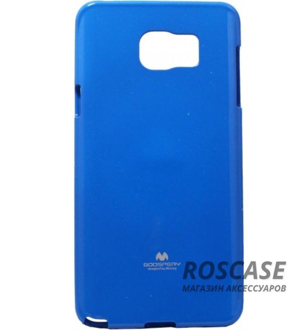 TPU чехол Mercury Jelly Color series для Samsung Galaxy Note 5 (Синий)Описание:изготовитель  -  Mercury;совместимость - Samsung Galaxy Note 5;материал чехла  -  термополиуретан (ТПУ);форма  -  накладка на заднюю панель;.Особенности:глянцевый;в наличии все вырезы;ультратонкий;износостойкий.<br><br>Тип: Чехол<br>Бренд: Mercury<br>Материал: TPU