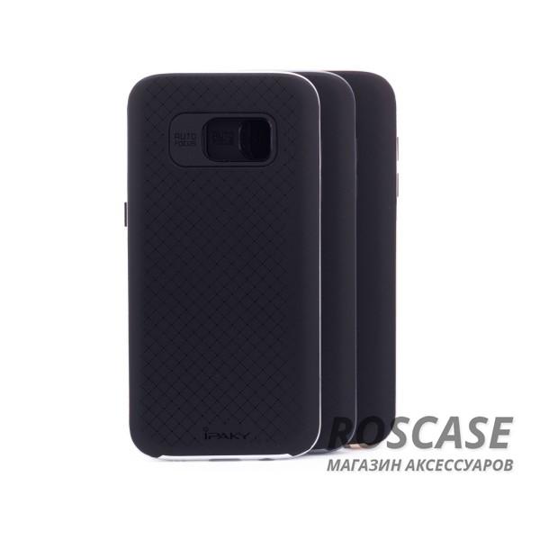 Двухкомпонентный чехол iPaky (original) Hybrid со вставкой цвета металлик для Samsung G935F Galaxy S7 EdgeОписание:производитель: iPaky;совместимость: Samsung G935F Galaxy S7 Edge;материал: поликарбонат, термополиуретан;тип чехла: накладка.Особенности:эргономичный;легко устанавливается и снимается;ультратонкий;легко очищается;устойчивый к повреждениям;стильный.<br><br>Тип: Чехол<br>Бренд: iPaky<br>Материал: TPU