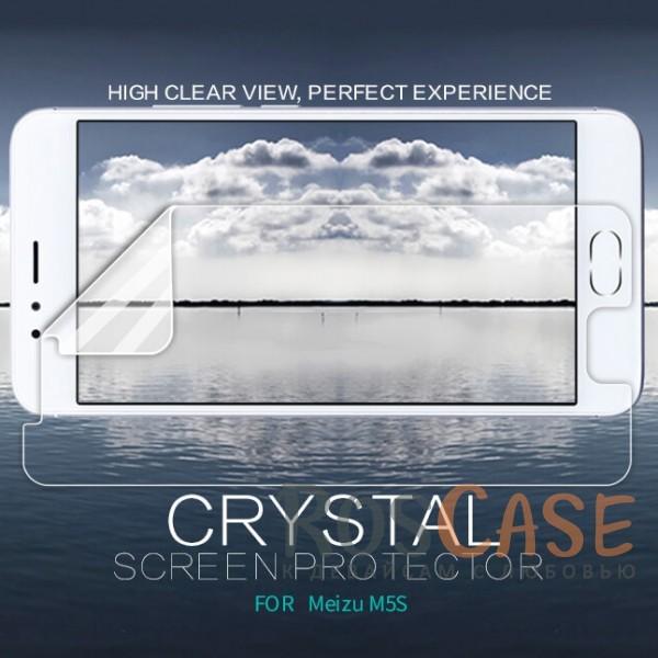 Прозрачная глянцевая защитная пленка Nillkin на экран с гладким пылеотталкивающим покрытием для Meizu M5s (Анти-отпечатки)Описание:бренд&amp;nbsp;Nillkin;совместимость - Meizu M5s;материал: полимер;тип: прозрачная пленка;ультратонкая;защита от царапин и потертостей;фильтрует УФ-излучение;размер пленки - 140*64,8 мм.<br><br>Тип: Защитная пленка<br>Бренд: Nillkin