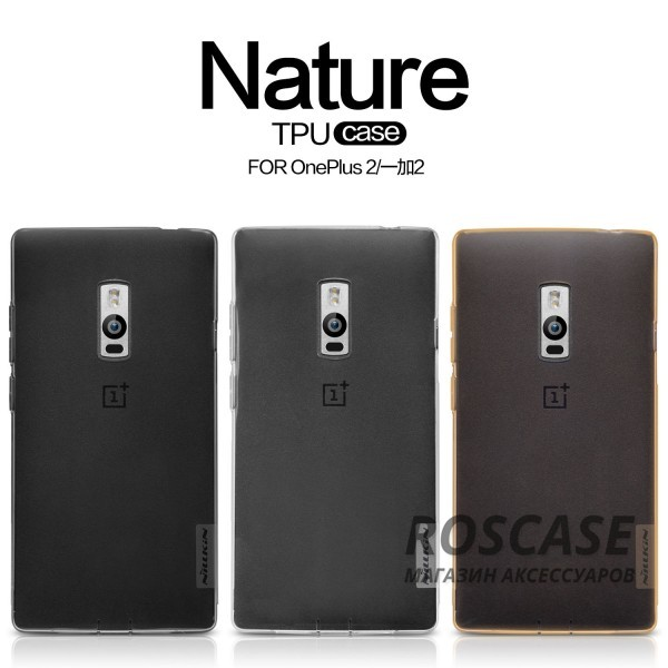фото TPU чехол Nillkin Nature Series для OnePlus 2