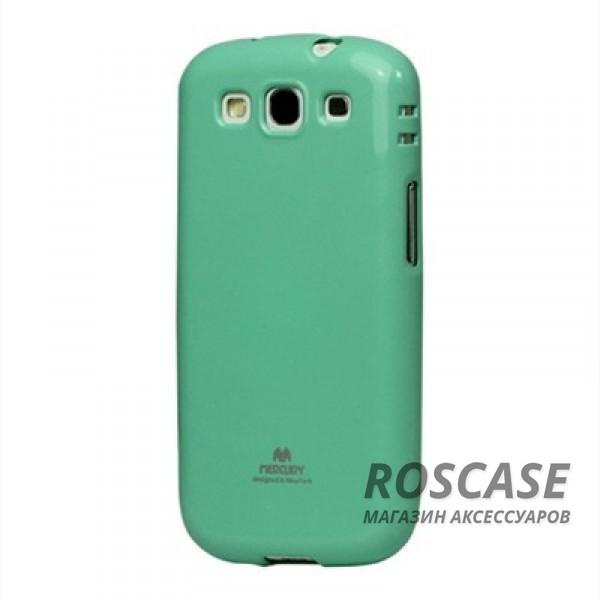 TPU чехол Mercury Jelly Color series для Samsung i9300 Galaxy S3 (Бирюзовый)Описание:&amp;nbsp;&amp;nbsp;&amp;nbsp;&amp;nbsp;&amp;nbsp;&amp;nbsp;&amp;nbsp;&amp;nbsp;&amp;nbsp;&amp;nbsp;&amp;nbsp;&amp;nbsp;&amp;nbsp;&amp;nbsp;&amp;nbsp;&amp;nbsp;&amp;nbsp;&amp;nbsp;&amp;nbsp;&amp;nbsp;&amp;nbsp;&amp;nbsp;&amp;nbsp;&amp;nbsp;&amp;nbsp;&amp;nbsp;&amp;nbsp;&amp;nbsp;&amp;nbsp;&amp;nbsp;&amp;nbsp;&amp;nbsp;&amp;nbsp;&amp;nbsp;&amp;nbsp;&amp;nbsp;&amp;nbsp;&amp;nbsp;&amp;nbsp;&amp;nbsp;&amp;nbsp;бренд:&amp;nbsp;Mercury;совместимость: Samsung i9300 Galaxy S3;материал: термополиуретан;тип: накладка.Особенности:яркие расцветки;гладкая поверхность;не скользит в руках;надежно фиксируется;Непритязателен в уходе.<br><br>Тип: Чехол<br>Бренд: Mercury<br>Материал: TPU