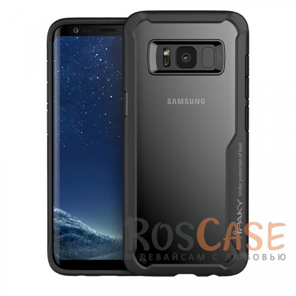 Прозрачный глянцевый чехол iPaky Luckcool с цветными силиконовыми вставками для защиты краев и камеры для Samsung G955 Galaxy S8 Plus (Черный)Описание:бренд - iPaky;разработан для Samsung G955 Galaxy S8 Plus;материалы - термополиуретан, акрил;прозрачная задняя панель;цветная окантовка;дополнительная защита боковых кнопок;выступающие бортики вокруг камеры защищают ее от царапин;предусмотрены все вырезы.<br><br>Тип: Чехол<br>Бренд: iPaky<br>Материал: Пластик