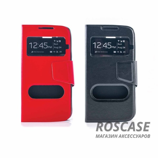 Чехол (книжка) с TPU креплением для HTC Desire 526/526G / Desire 326GОписание:бренд&amp;nbsp;Epik;подходит для&amp;nbsp;HTC Desire 526/526G / Desire 326Gматериал: искусственная кожа;тип: чехол-книжка.&amp;nbsp;Особенности:все функциональные вырезы в наличии;магнитная застежка;защита от ударов и падений;окошки в обложке;превращается в подставку.<br><br>Тип: Чехол<br>Бренд: Epik<br>Материал: Искусственная кожа