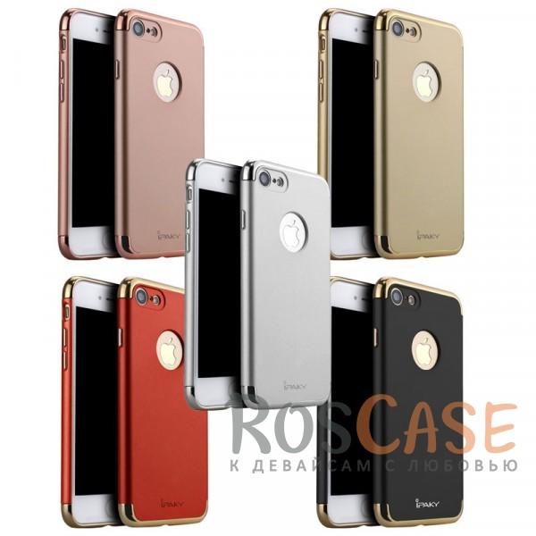 Чехол iPaky Joint Series для Apple iPhone 7 (4.7)Описание:производитель - iPaky;совместим с Apple iPhone 7 (4.7);материал: поликарбонат;форма: накладка на заднюю панель.Особенности:блестящая окантовка;матовый;стильный дизайн;ультратонкий;защита камеры и экрана благодаря выступающим краям;надежная фиксация.<br><br>Тип: Чехол<br>Бренд: Epik<br>Материал: TPU