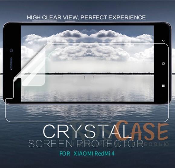 Защитная пленка Nillkin Crystal для Xiaomi Redmi 4 / Redmi 4 Pro / Redmi 4 PrimeОписание:бренд:&amp;nbsp;Nillkin;спроектирована для Xiaomi Redmi 4 / Redmi 4 Pro / Redmi 4 Prime;материал: полимер;тип: прозрачная защитная пленка.&amp;nbsp;<br><br>Тип: Защитная пленка<br>Бренд: Nillkin