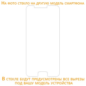 Ультратонкое стекло с закругленными краями для Huawei Honor Note 10