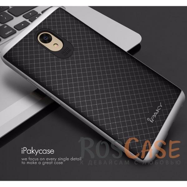 Изображение Черный / Серебряный iPaky Hybrid | Противоударный чехол для Meizu M5