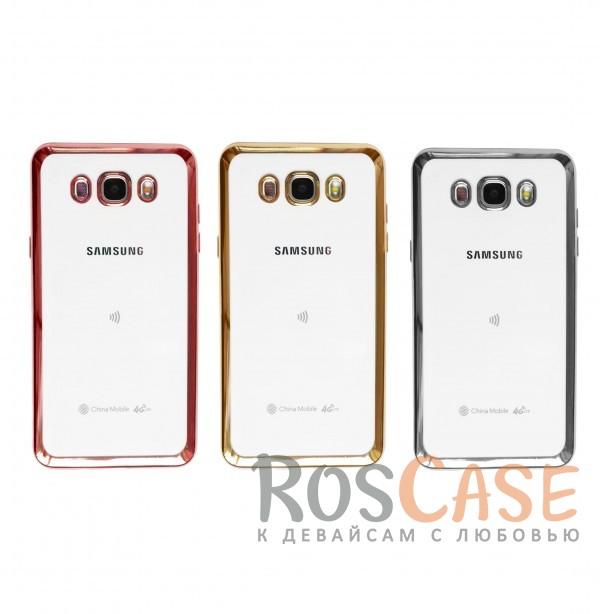 Прозрачный силиконовый чехол для Samsung J710F Galaxy J7 (2016) с глянцевой окантовкойОписание:материал - силикон;совместим с Samsung J710F Galaxy J7 (2016);тип - накладка.Особенности:прозрачный;глянцевая окантовка;все вырезы предусмотрены;защищает от царапин и потертостей;тонкий дизайн;плотно облегает корпус.<br><br>Тип: Чехол<br>Бренд: Epik<br>Материал: TPU