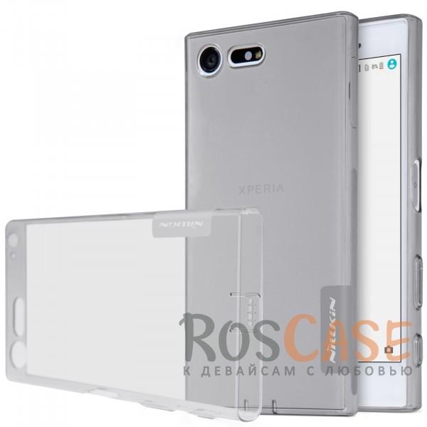 TPU чехол Nillkin Nature Series для Sony Xperia X Compact (Серый (прозрачный))<br><br>Тип: Чехол<br>Бренд: Nillkin<br>Материал: TPU