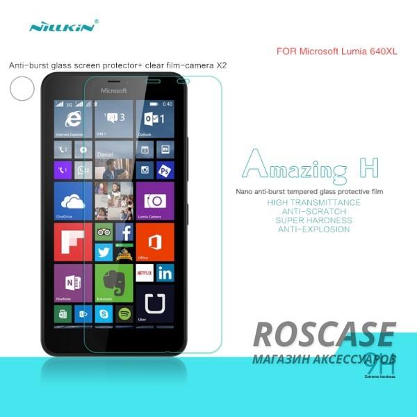 Защитное стекло Nillkin Anti-Explosion Glass Screen (H) для Microsoft Lumia 640XLОписание:компания-производитель:&amp;nbsp;Nillkin;разработано специально для Microsoft Lumia 640XL;материал: закаленное стекло;тип: стекло.&amp;nbsp;Особенности:имеются все функциональные вырезы;в комплекте пленка на камеру;антибликовое покрытие;твердость 9H;не влияет на чувствительность сенсора;легко очищается;толщина - &amp;nbsp;0,3 мм;анти-отпечатки.<br><br>Тип: Защитное стекло<br>Бренд: Nillkin