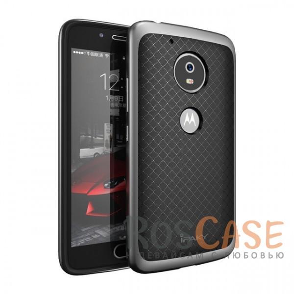 Двухкомпонентный чехол iPaky Hybrid (original) со вставкой цвета металлик для Motorola Moto G5 (Черный / Серый)Описание:разработан специально для Motorola Moto G5;бренд - iPaky;материал - поликарбонат, термополиуретан;тип - накладка;защищает от ударов;покрытие анти-отпечатки;укрепленный бампер;предусмотрены все необходимые вырезы.<br><br>Тип: Чехол<br>Бренд: iPaky<br>Материал: TPU