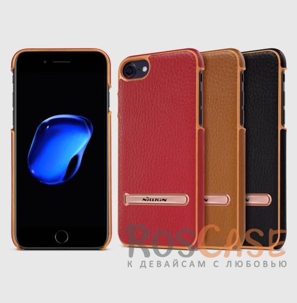 Кожаная накладка с подставкой Nillkin M-Jarl Series для Apple iPhone 7 (4.7)Описание:производитель  - &amp;nbsp;Nillkin;разработан для Apple iPhone 7 (4.7);материалы  -  искусственная кожа, металл;тип  -  накладка.&amp;nbsp;Особенности:элегантный дизайн;в наличии функциональные вырезы;не видны отпечатки пальцев;металлическая окантовка;защищает от царапин и падений;функция подставки.<br><br>Тип: Чехол<br>Бренд: Nillkin<br>Материал: Искусственная кожа