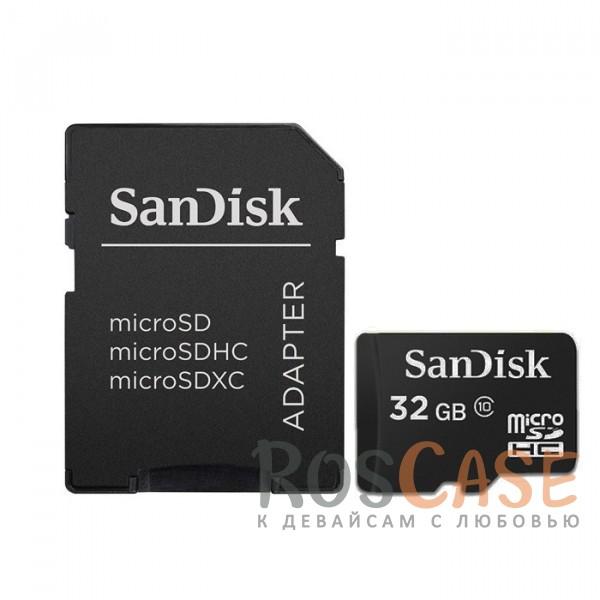 Фото Карта памяти SanDisk microSDHC 32 GB Card Class 10 + SD adapter