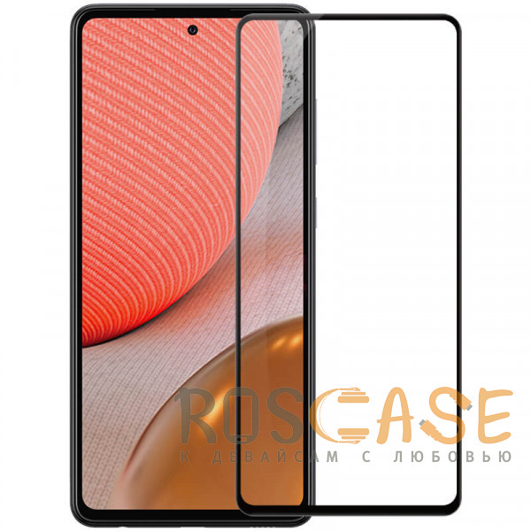Фото Черное Nillkin CP+ PRO   Закаленное защитное стекло для Samsung Galaxy A72