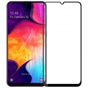 Защитное стекло 5D Full Cover  для Samsung Galaxy A20s