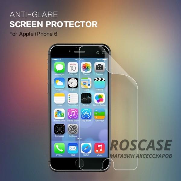 Защитная пленка Nillkin для Apple iPhone 6/6s (4.7)Описание:бренд: Nillkin;совместима с Apple iPhone 6/6s (4.7);используемые материалы: полимер;тип: матовая.&amp;nbsp;Особенности:все необходимые функциональные вырезы;антибликовое покрытие;не влияет на чувствительность сенсора;легко очищается;не бликует на солнце.<br><br>Тип: Защитная пленка<br>Бренд: Nillkin
