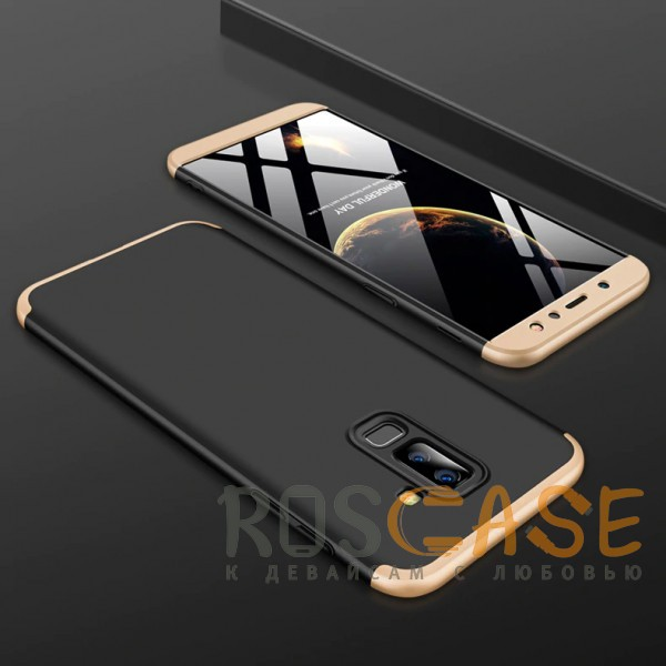 Фото Черный / Золотой GKK LikGus 360° | Двухсторонний чехол для Samsung Galaxy J8 (2018) с защитными вставками