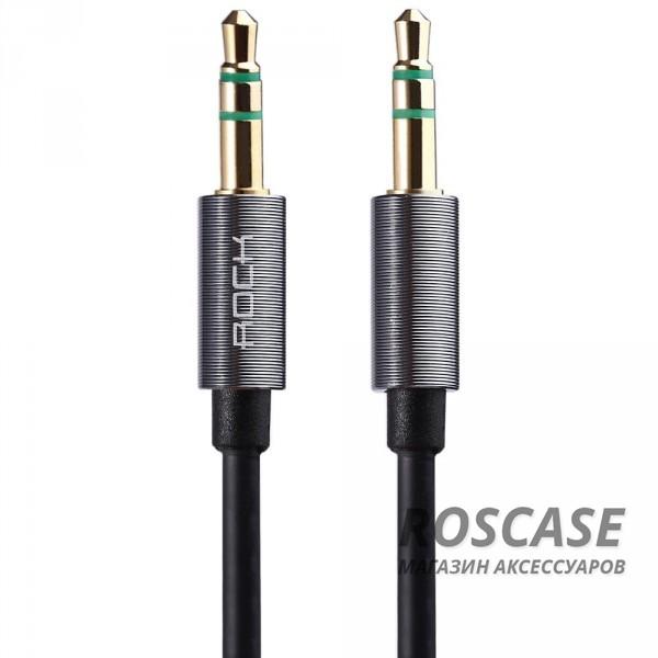 Аудио кабель Rock Aux (3,5 - 3,5 / Jack-Jack) (1м) (Черный / Tarnish)Описание:производитель - Rock;материал внешней оболочки  -  ТПЕ (термопластичный эластомер);материал контактов  -  металл;совместимость  -  устройства с разъемом 3,5 ммОсобенности:прочный и износоустойчивый;длина - 1 метр;оригинальный, современный дизайн;не рвется и не путается;поверхность штекеров&amp;nbsp;  -  ребристая;3 слоя экранирования;устойчив к перепадам температуры.<br><br>Тип: USB кабель/адаптер<br>Бренд: ROCK