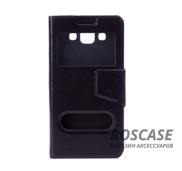 Чехол (книжка) с TPU креплением для Samsung A500H / A500F Galaxy A5 (Черный)Описание:разработан компанией&amp;nbsp;Epik;спроектирован для Samsung A500H / A500F Galaxy A5;материал: синтетическая кожа;тип: чехол-книжка.&amp;nbsp;Особенности:имеются все функциональные вырезы;магнитная застежка закрывает обложку;защита от ударов и падений;в обложке предусмотрены отверстия;превращается в подставку.<br><br>Тип: Чехол<br>Бренд: Epik<br>Материал: Искусственная кожа