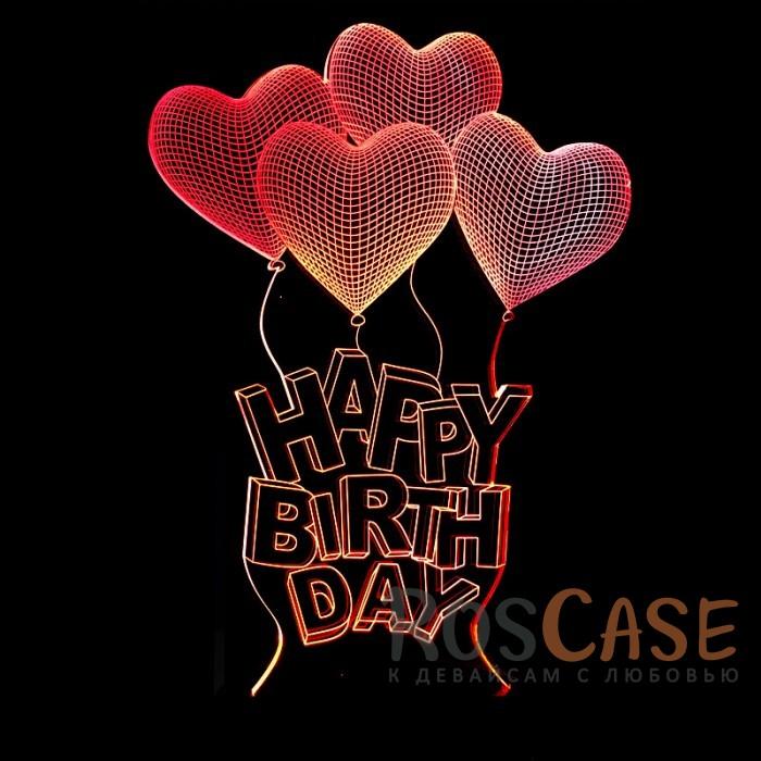 """Фото Светодиодный 3D светильник-ночник с проекцией объемного изображения """"Шарики Happy Birthday"""""""