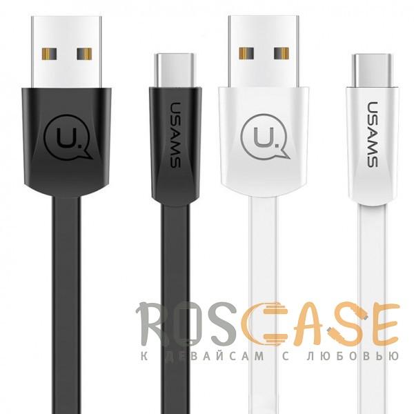 Фото USAMS US-SJ200 | Плоский дата кабель USB to Type-C (120 см)