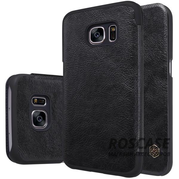 Кожаный чехол (книжка) Nillkin Qin Series для Samsung G930F Galaxy S7 (Черный)Описание:производитель:&amp;nbsp;Nillkin;совместим с Samsung G930F Galaxy S7;материал: натуральная кожа;тип: чехол-книжка.&amp;nbsp;Особенности:ультратонкий;фактурная поверхность;не скользит в руках;стильный дизайн;внутренняя отделка микрофиброй.<br><br>Тип: Чехол<br>Бренд: Nillkin<br>Материал: Натуральная кожа