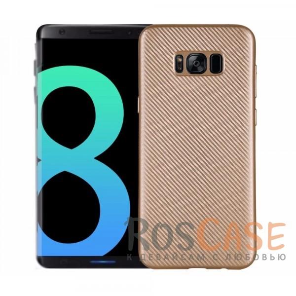 Матовый чехол для Samsung G955 Galaxy S8 Plus с текстурированной поверхностью под карбон (Золотой)Описание:накладка предназначена для Samsung G955 Galaxy S8 Plus;материал - термополиуретан;покрытие имитирует текстуру карбона;защищает от ударов;на чехле не заметны отпечатки пальцев;накладка устойчива к появлению царапин;матовая фактура не скользит в руках;защита камеры от царапин;в наличии все вырезы.<br><br>Тип: Чехол<br>Бренд: Epik<br>Материал: TPU