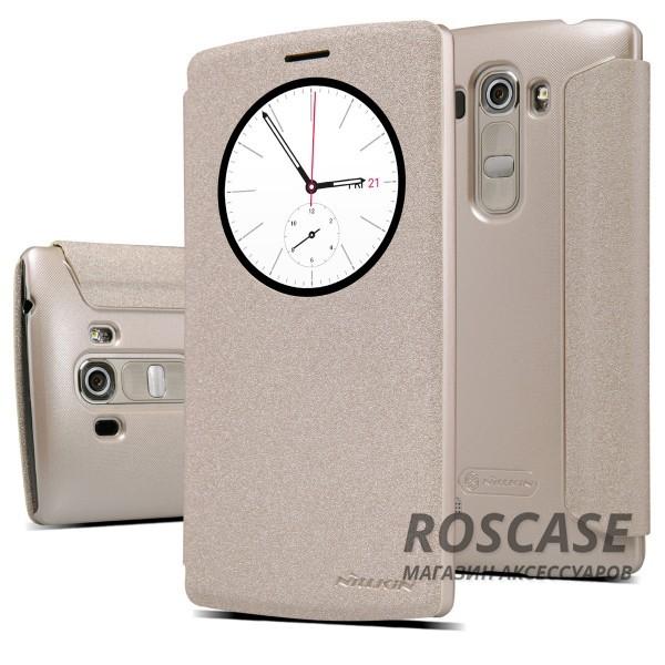 Кожаный чехол (книжка) Nillkin Sparkle Series для LG H734/H736 G4s Dual (Золотой)Описание:бренд -&amp;nbsp;Nillkin;совместим с LG H734/H736 G4s Dual;материал - кожзам;тип: книжка.&amp;nbsp;Особенности:функция Sleep mode;окошко в обложке;блестящая поверхность;защита со всех сторон.<br><br>Тип: Чехол<br>Бренд: Nillkin<br>Материал: Искусственная кожа