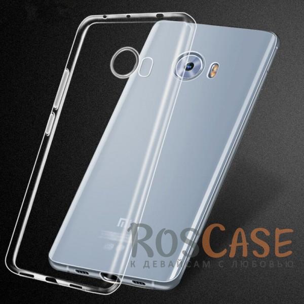 TPU чехол Ultrathin Series 0,33mm для Xiaomi Mi Note 2Описание:разработан специально для Xiaomi Mi Note 2);ультратонкий дизайн;материал - TPU;тип - накладка.<br><br>Тип: Чехол<br>Бренд: Epik<br>Материал: TPU