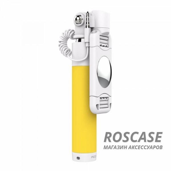 Телескопический монопод ROCK mini для селфи (кабель 3,5) (Желтый / Yellow)Описание:производитель:&amp;nbsp;Rock;тип аксессуара: телескопический монопод;материал: алюминий и поликарбонат;совместимость: гаджеты с разъемом 3,5 mini jack.Особенности:тип подключения: 3,5 mini jack;размер  -  13,9  -  60 см;не нужна батарейка;выдвижная конструкция;вращающийся держатель;позволяет делать фотографии себя и своих друзей без посторонней помощи.<br><br>Тип: Моноподы<br>Бренд: ROCK