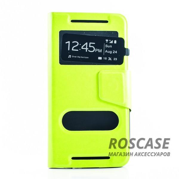Чехол (книжка) с TPU креплением для HTC One DUAL/802d (Зеленый)Описание:произведен компанией&amp;nbsp;Epik;идеально совместим с HTC One DUAL/802d;материал: искусственная кожа;тип: чехол-книжка.&amp;nbsp;Особенности:фиксация обложки магнитной застежкой;все функциональные вырезы в наличии;защита от ударов и падений;в обложке предусмотрены&amp;nbsp;окошки;трансформируется в подставку.<br><br>Тип: Чехол<br>Бренд: Epik<br>Материал: Искусственная кожа