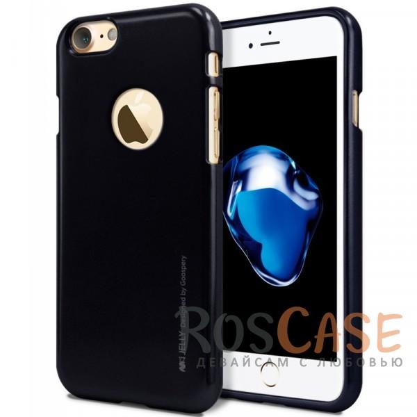 Гладкий силиконовый чехол с металлическим отливом Mercury iJelly Metal by Goospery для Apple iPhone 7 / 8 (4.7) (Черный)Описание:&amp;nbsp;&amp;nbsp;&amp;nbsp;&amp;nbsp;&amp;nbsp;&amp;nbsp;&amp;nbsp;&amp;nbsp;&amp;nbsp;&amp;nbsp;&amp;nbsp;&amp;nbsp;&amp;nbsp;&amp;nbsp;&amp;nbsp;&amp;nbsp;&amp;nbsp;&amp;nbsp;&amp;nbsp;&amp;nbsp;&amp;nbsp;&amp;nbsp;&amp;nbsp;&amp;nbsp;&amp;nbsp;&amp;nbsp;&amp;nbsp;&amp;nbsp;&amp;nbsp;&amp;nbsp;&amp;nbsp;&amp;nbsp;&amp;nbsp;&amp;nbsp;&amp;nbsp;&amp;nbsp;&amp;nbsp;&amp;nbsp;&amp;nbsp;&amp;nbsp;&amp;nbsp;бренд&amp;nbsp;Mercury;совместим с Apple iPhone 7 / 8 (4.7);материал: термополиуретан;форма: накладка.Особенности:на чехле не заметны отпечатки пальцев;защита от механических повреждений;гладкая поверхность;не деформируется;металлический отлив.<br><br>Тип: Чехол<br>Бренд: Mercury<br>Материал: TPU