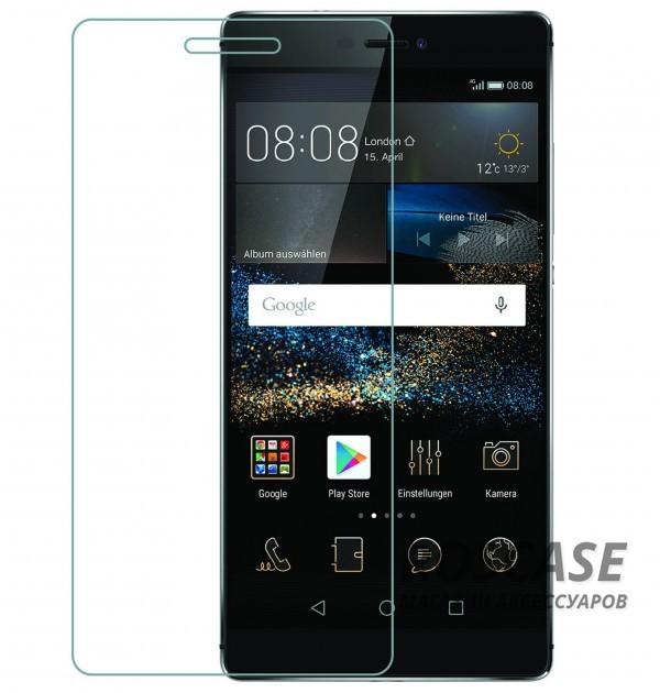 Ультратонкое стекло с закругленными краями для Huawei P8 (картонная упаковка)Описание:совместимо с устройством Huawei P8;материал: закаленное стекло;тип: защитное стекло на экран.&amp;nbsp;Особенности:закругленные&amp;nbsp;грани стекла обеспечивают лучшую фиксацию на экране;стекло очень тонкое - 0,33 мм;отзыв сенсорных кнопок сохраняется;стекло не искажает картинку, так как абсолютно прозрачное;выдерживает удары и защищает от царапин;размеры и вырезы стекла соответствуют особенностям дисплея.<br><br>Тип: Защитное стекло<br>Бренд: Epik