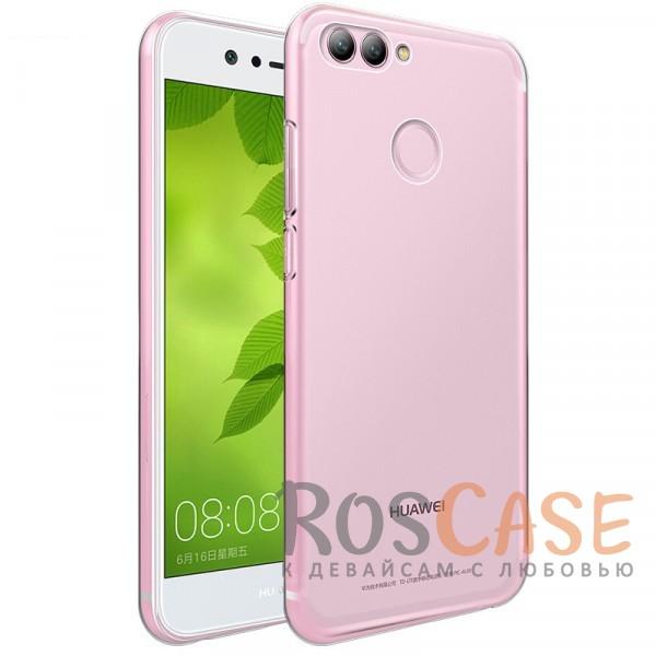 Ультратонкий силиконовый чехол Ultrathin 0,33mm для Huawei Nova 2 (Бесцветный (прозрачный))Описание:совместим с Huawei Nova 2;ультратонкий дизайн;материал - TPU;тип - накладка;прозрачный;защищает от ударов и царапин;гибкий.<br><br>Тип: Чехол<br>Бренд: Epik<br>Материал: Силикон