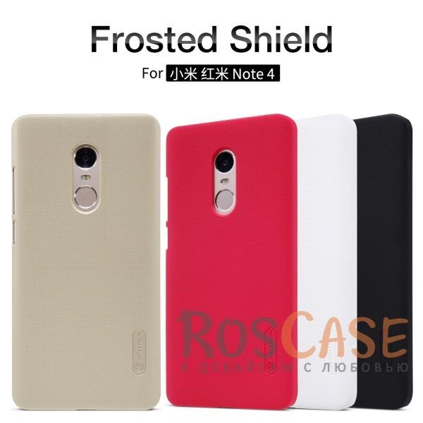 Матовый чехол для Xiaomi Redmi Note 4 (MTK) (+ пленка)Описание:бренд:&amp;nbsp;Nillkin;разработан для Xiaomi Redmi Note 4 (MTK);материал: поликарбонат;тип: накладка.Особенности:не скользит в руках благодаря рельефной поверхности;защищает от повреждений;прочный и долговечный;легко устанавливается и снимается;пленка для защиты экрана в комплекте.<br><br>Тип: Чехол<br>Бренд: Nillkin<br>Материал: Пластик